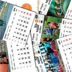 kalendarz-miss-po-50ce